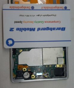 The board of the Sony Xperia phone ran 1