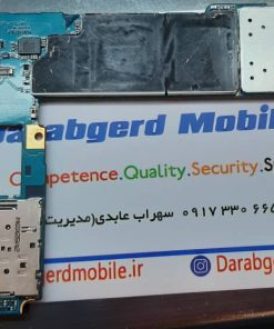 Samsung S7 Felt board
