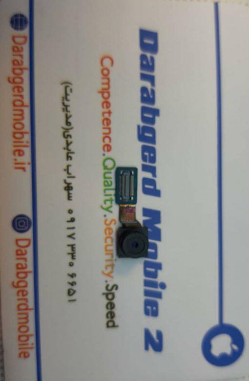 دوربین سلفی اصلی استوک ج2پرو باز شده از روی گوشی_SM__J250FThe original Stoke J2 Pro selfie camera opened from SM_J250F DS
