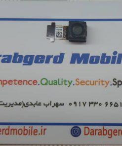 HTC One Max 803S selfie cameraدوربین سلفی اچ تی سی وان مکس 803 اس