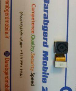 Mobile camera K10 LTE LG