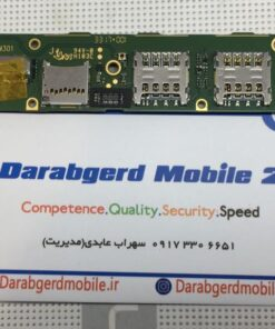 Mobile phone board Y3 2017 4G