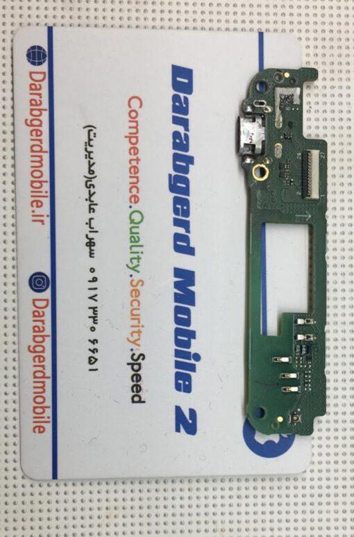 برد شارژ اچ تی سی دی 826___HTC D826 charging board