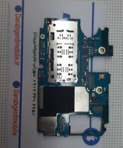 Board of Samsung Galaxy M20