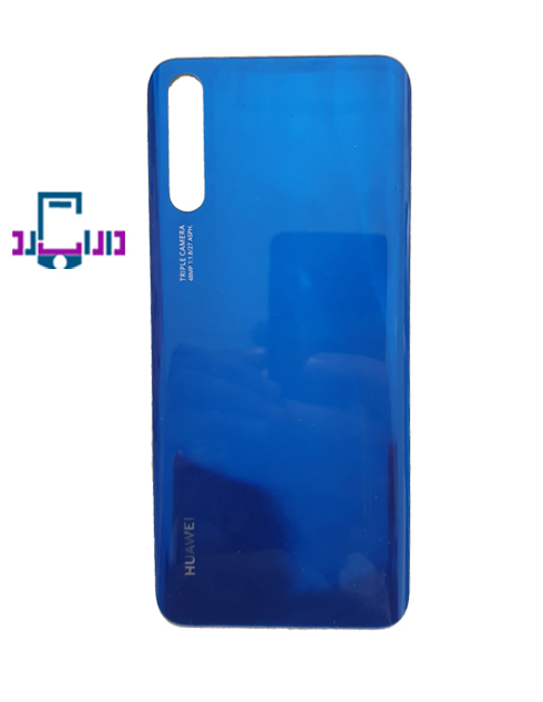 Back cover of Huawei Y8P